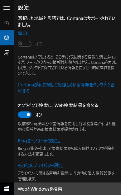 Hodentekhelp can i make cortana to understand another language in
