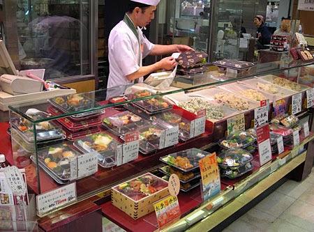 Shop Japanese