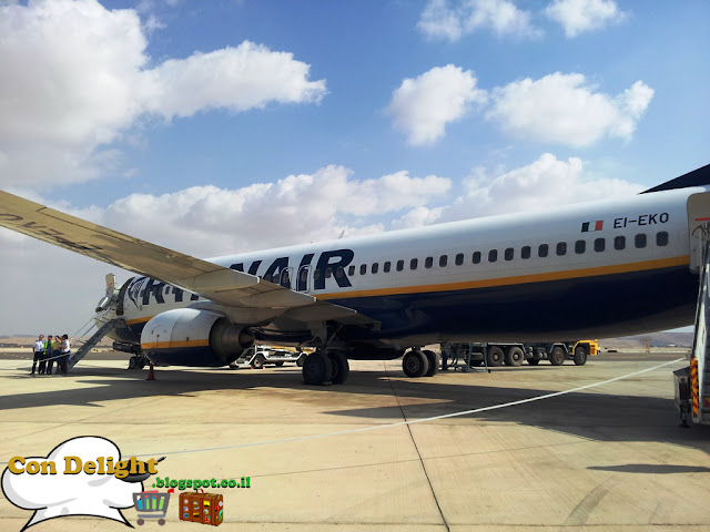 מטוס ריינאייר Ryanair airplane