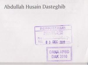 Stempel sumber dana-Qalbun Salim