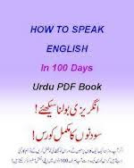 Learn_To_Speak_English_in_100_Days