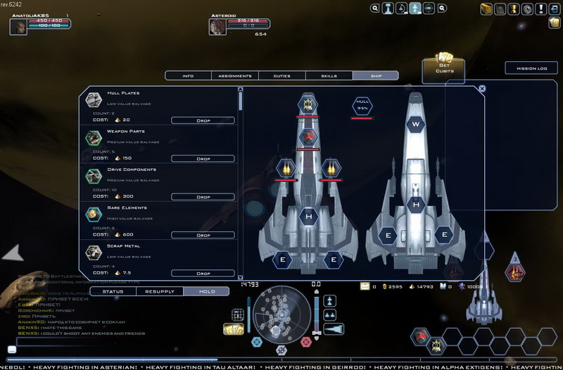 battlestar galactica game free  full version