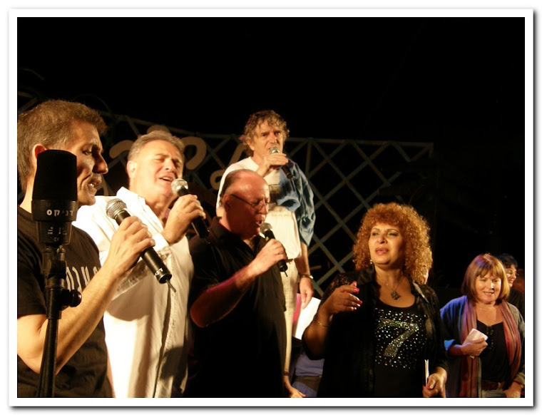 """טולו לו לו 2008 בבית גבריאל בכנס לוחמי הנח""""ל הוותיקים בניצוחו של אל""""מ במיל. צבי (צביקה) לבנון."""