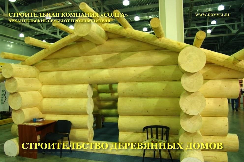 Строительство деревянных домов и бань