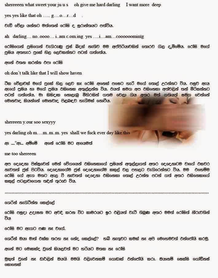 Free Read Sinhala Sex Story 59