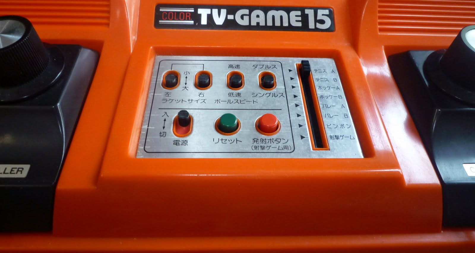 Nintendo Color Tv Game : Famicom nintendo color tv game