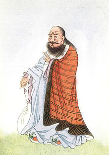 Lao Tzu