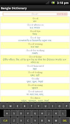 Bangla Dictionary 4.0
