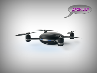 Flying Drone Camera