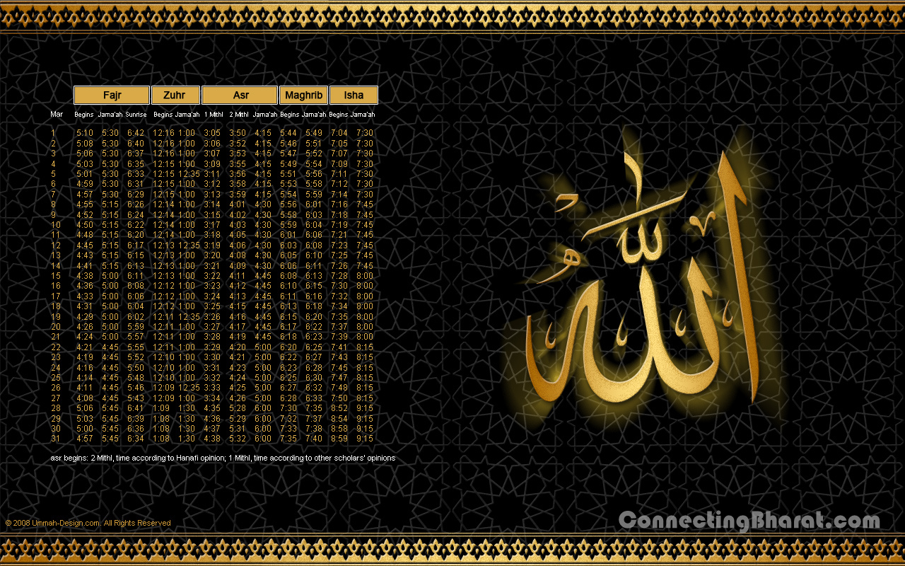 Hd wallpaper ramzan mubarak - Ramadan Eid Mubarak 2013 Ramadan Hd Wallpapers Ramadan 2013 Wallpapers Ramadan 1080p Images
