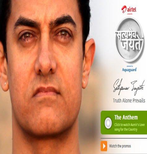 Pournami Telugu Movie Songs Lyrics. - sangeethapinky.com