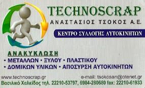 TechnoScrap A.E