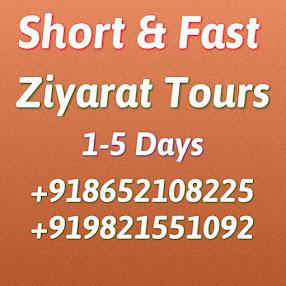 Short & Fast Ziyarat Tour