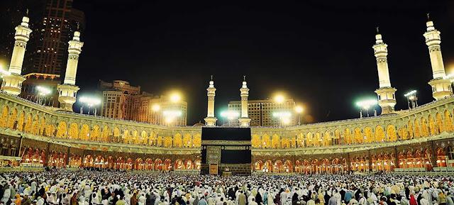 Risalah Haji dan Umroh Lengkap