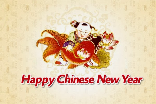 Free Online Greeting Card Wallpapers: Happy New Year Cards