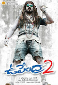 Upendra 2 Movie Wallpapers-thumbnail-8