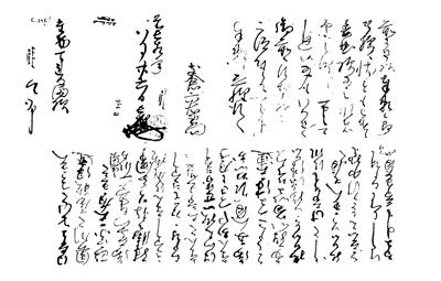 historia de los samurai