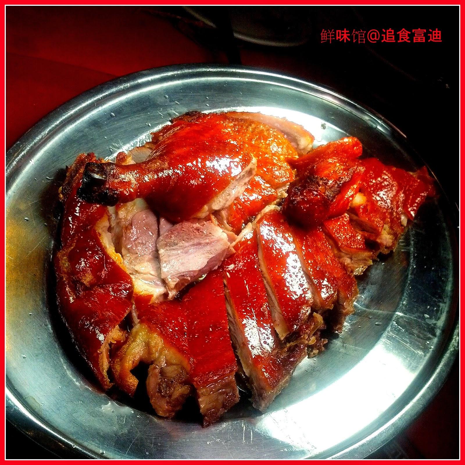 Sungai Buloh Luxury Kitchen: 追食富迪: Foodies Sunday Lunch @ Jeff Lee Kitchen, Kampung