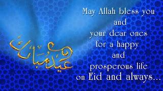 Ucapan Selamat Hari Raya Idul Fitri dalam Bahasa Inggris dan Artinya