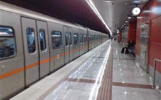 http://freshsnews.blogspot.com/2015/05/23-aytoktonia-metro.html