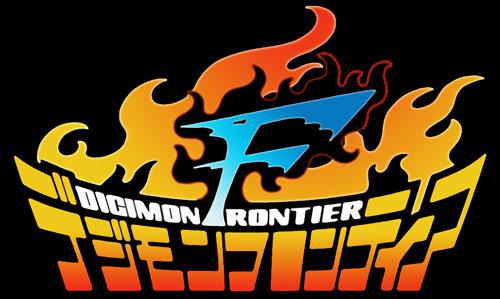 Digimon Frontier Με Ελληνική Μεταγλώττιση