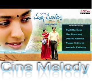 Malli Vs Raviteja Telugu Mp3 Songs Free  Download -2012