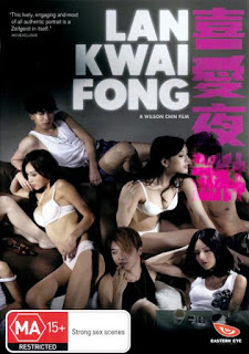 Lan Kwai Fong Movie Poster