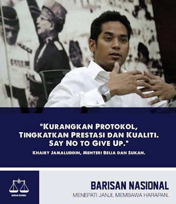 """""""Reduce protocols, improve performance and quality. Say no to give up."""" - Khairy Jamaluddin, Minister of Youth and Sports."""