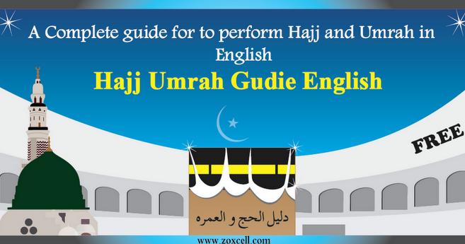 umrah guide pdf in english