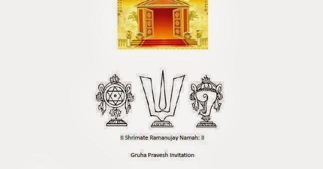 Format for gruha pravesh house waming invitation simply govind stopboris Gallery