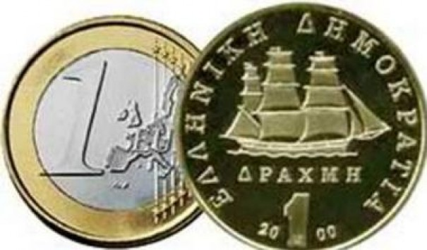 Το ευχάριστο δίλημμα: Με ευρώ χωρίς συνταξεις ή με Δραχμή και συντάξεις;