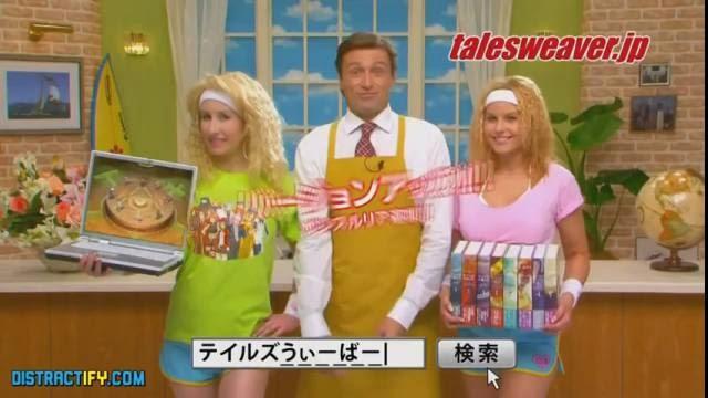 La compilation ultime des publicités bizarre et louche japonaises