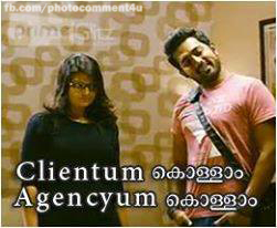 funny-malayalam-photo-comments-for-facebook-5