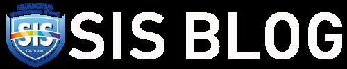 SIS Blog