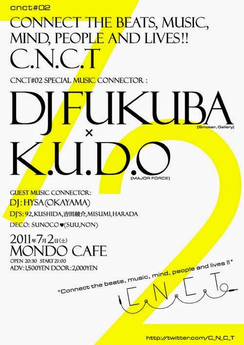 2011/07/02 feat. FUKUBA & K.U.D.O.