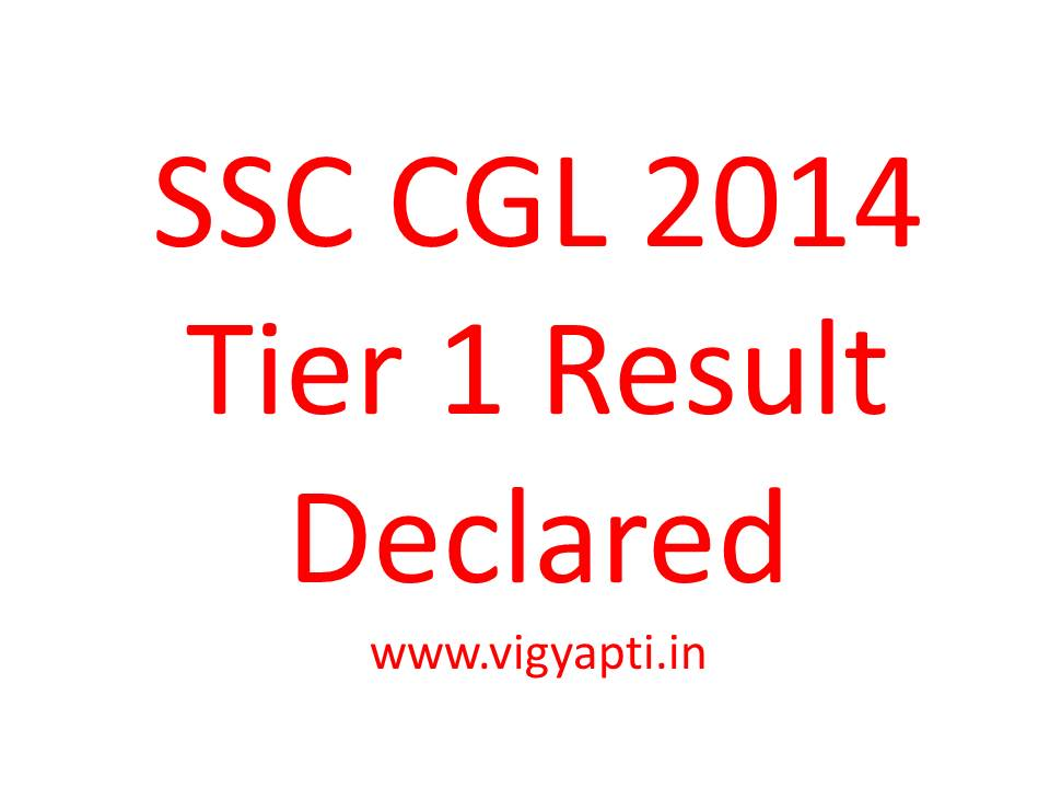 SSC CGL 2014 Tier 1 Result Declared On 5 March 2015
