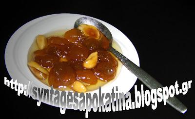 παραδοσιακό γλυκό του κουταλιού σταφύλι http://syntagesapokatina.blogspot.gr