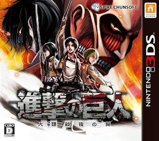 attack on titan last wings of mankind japanese box art Japan   Attack on Titan: The Last Wings of Mankind (3DS)   Box Art