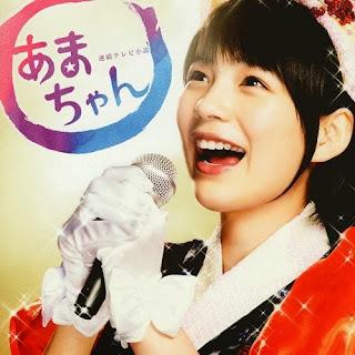 Yoshihide Ohtomo 大友良英 - 'Amachan (TV Series) あまちゃん' Original Soundtrack 2