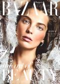 Uk Harper's Bazaar May