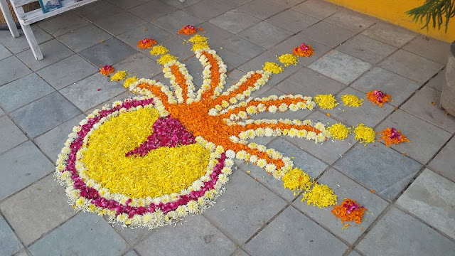Dhanteras Rangoli Design 12