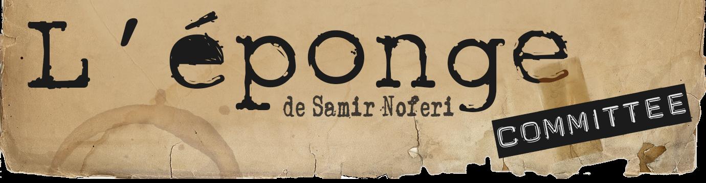 L'Eponge de Samir Noferi Committee