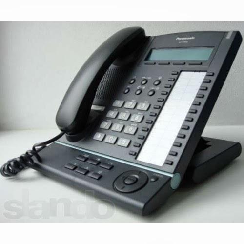 panasonic kx 7633 kx t7625 kx t7630 kx t7636 user manual pdf rh user manualpdf blogspot com panasonic kx-t7630 manuel panasonic kx t7630 manual conference call