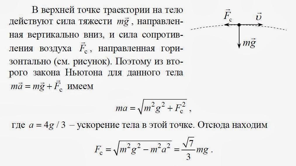 Зфтш 2 задание по физике для 8 классов