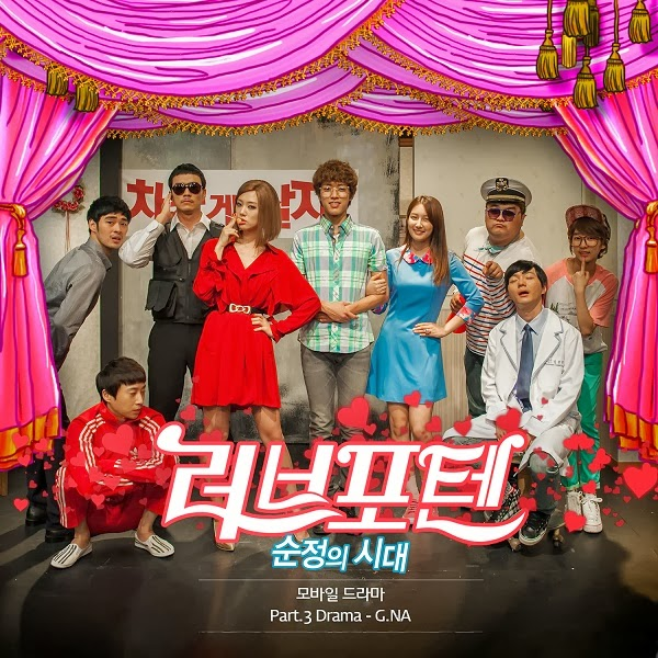 G.NA - Please Remember, Princess OST Part.3