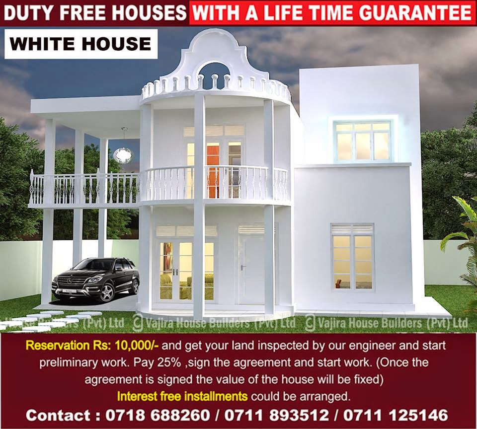 Vajira house builders pvt ltd for Vajira house home plan