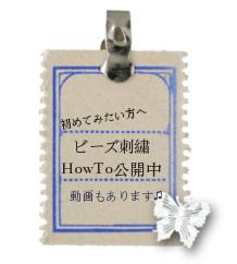 http://blossombykaori.blogspot.jp/2010/10/howto.html