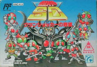 Anime Lucu Kamen Rider SD (Era Showa)
