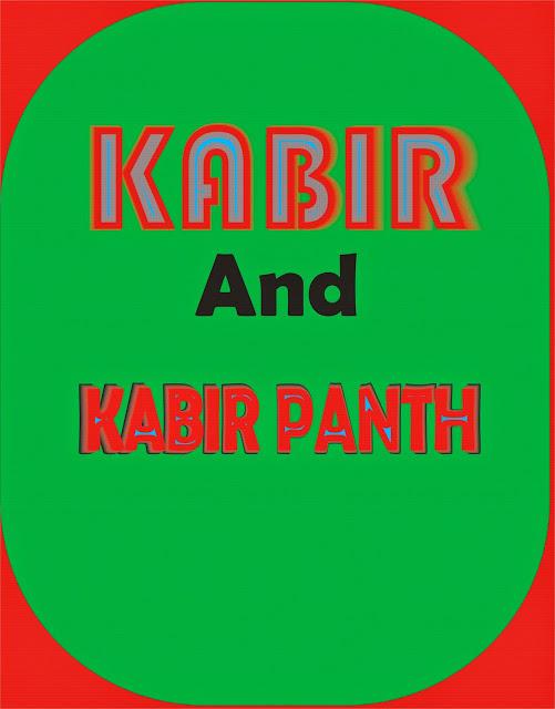 http://www.mediafire.com/view/4yey571k01rdqox/kabirandthekabir020544mbp.pdf