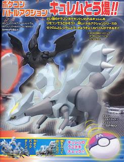 Pokemon Remote Control Figure PokeCon Action Figure Kyurem Tomy